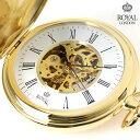 ロイヤルロンドン 懐中時計 手巻き 90005-02 ROYAL LONDON ポケットウォッチ 時計