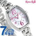 ルビンローザ Rubin Rosa ソーラー レディース 腕時計 R018SOLSPK R018 マザーオブパール