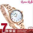 ルビンローザ Rubin Rosa ソーラー レディース 腕時計 R019SOLPWH R019 ホワイトシェル