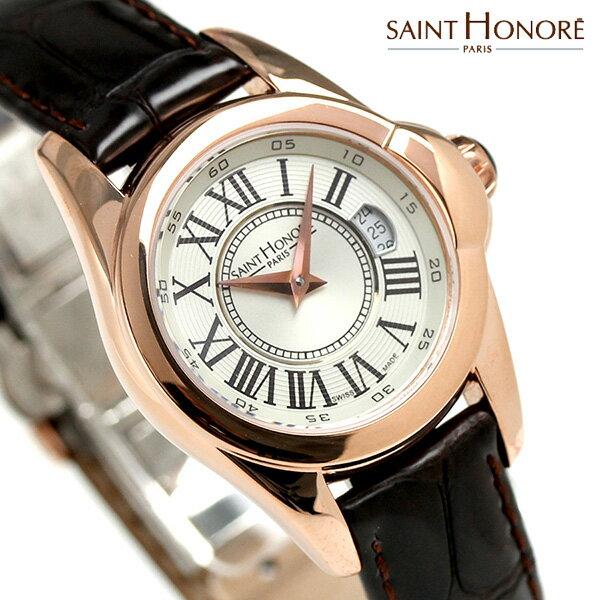 サントノーレ コロッセオ スモール 30mm スイス製 腕時計 SN7410308ARF SAINT HONORE 時計
