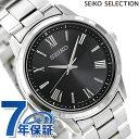 セイコー セレクション 日本製 ソーラー メンズ 腕時計 S...