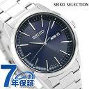 セイコー SEIKO メンズ 腕時計 カレンダー 日本製 ソーラー SBPX121 セイコーセレクション ネイビー 時計【あす楽対応】