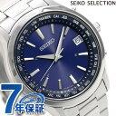 セイコー ワールドタイム 日本製 電波ソーラー メンズ 腕時計 SBTM271 SEIKO ダークブルー 時計