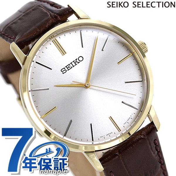 【エントリーでさらにポイント+4倍!21日20時〜26日1時59分まで】 セイコー ゴールドフェザー 復刻モデル 38mm メンズ 腕時計 SCXP072 SEIKO シルバー×ブラウン 時計【あす楽対応】