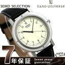 セイコー ナノユニバース シャリオ 復刻モデル メンズ SCXP107 SEIKO nano universe 腕時計 革ベルト【あす楽対応】