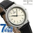 セイコー ナノユニバース シャリオ 復刻モデル レディース SCXP117 SEIKO nano universe 腕時計 革ベルト【あす楽対応】
