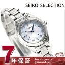 セイコー アヴァンセ シピエ 限定モデル 電波ソーラー SWFH081 SEIKO 腕時計 シルバー