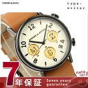 ズッカ CABANE de ZUCCa カバン・ド・ズッカ 腕時計 タイプライター ホワイト×ブラウン AJGT001