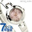 ミッシェルクラン MICHEL KLEIN ソーラー 腕時計 レディース ピンク AVCD013