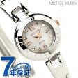 ミッシェルクラン MICHEL KLEIN ソーラー 腕時計 レディース ホワイト AVCD015