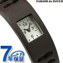 ズッカ CABANE de ZUCCa カバン ド ズッカ 腕時計 チューイングガム レザーバージョン AWGK020 こげ茶 時計