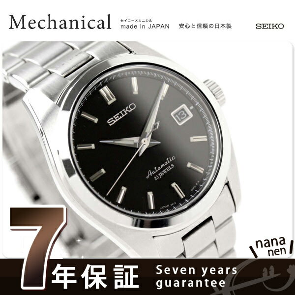 セイコー メカニカル メンズ 機械式 腕時計 ブラック SARB033 SEIKO Mechanical【楽ギフ_包装】【あす楽対応】【MECHANICAL0706】