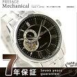 セイコー プレザージュ メカニカル メンズ 機械式 腕時計 SARY023 SEIKO PRESAGE Mechanical ブラック【あす楽対応】