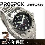 セイコー プロスペックス ダイバー スキューバ ソーラー SBDN013 SEIKO PROSPEX 腕時計 ブラック