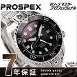 セイコー プロスペックス メンズ 腕時計 マリーンマスター プロフェッショナル SBDB001 SEIKO PROSPEX【楽ギフ_包装】【あす楽対応】
