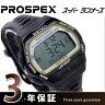 セイコー プロスペックス スーパーランナーズ 腕時計 ブラック SEIKO PROSPEX SBDF011