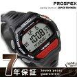 ランニングウォッチ セイコー プロスペックス スーパーランナーズ 腕時計 ブラック SBDF021【楽ギフ_包装】 【あす楽対応】
