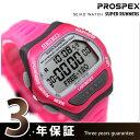 ランニングウォッチセイコープロスペックススーパーランナーズ腕時計ピンクSBDF029【楽ギフ_包装】
