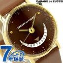 ズッカ 腕時計 スマイル2 メンズ デイト ブラウン レザーベルト CABANE de ZUCCa AJGJ013
