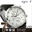 アニエスベー 腕時計 クオーツ メンズ クロノグラフ 手書きアラビア シルバー×ブラックカーフ agnes b. FBRW994