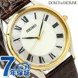 セイコー ドルチェ クオーツ ペアウォッチ メンズ SACM152 SEIKO DOLCE&EXCELINE 腕時計 マザーオブパール×ブラウン レザーベルト