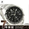 セイコー ブライツ 電波 ソーラー メンズ 腕時計 SAGA145 SEIKO BRIGHTZ ブラック【あす楽対応】