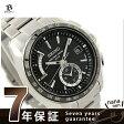 セイコー ブライツ 電波 ソーラー コンフォテックス チタン SAGA159 SEIKO BRIGHTZ メンズ 腕時計 ワールドタイム ブラック