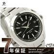 セイコー ブライツ 電波 ソーラー コンフォテックス チタン SAGZ071 SEIKO BRIGHTZ メンズ 腕時計 ブラック