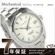 セイコー メンズ 腕時計 メカニカル スタンダード アイボリー SARB035 SEIKO Mechanical【あす楽対応】