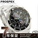 セイコープロスペックスメンズソーラークロノグラフ腕時計スピードマスターブラックSEIKOPROSPEXSBDL005