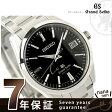 SBGA101 グランド セイコー スプリングドライブ メンズ 腕時計 GRAND SEIKO ブラック