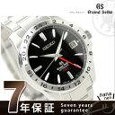 【1000円OFFクーポン付♪】SBGM027 グランドセイコー メカニカル 腕時計 GMT ブラック