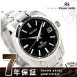 【すぐ使える1万円OFFクーポン付】SBGR053 グランド セイコー 機械式 腕時計 ブラック GRAND SEIKO