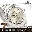 SBGX005 グランド セイコー クオーツ ペアモデル メンズ 腕時計 GRAND SEIKO