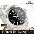SBGX055 グランド セイコー クオーツ ペアモデル メンズ 腕時計 GRAND SEIKO ブラック【あす楽対応】