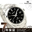 SBGX061 グランド セイコー クオーツ 腕時計 ブラック GRAND SEIKO 【GrandSeiko0706】