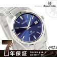 SBGX065 グランド セイコー クオーツ 腕時計 ブルー GRAND SEIKO【あす楽対応】