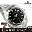SBGX093 グランド セイコー クオーツ メンズ 腕時計 ブラック GRAND SEIKO