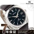 SBGX097 グランド セイコー クオーツ メンズ 腕時計 GRAND SEIKO ネイビー×ブラウン クロコダイル