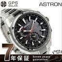 アストロン セイコー GPS ソーラー 腕時計 メンズ ブライトチタン ブラック SEIKO ASTRON SBXA015【あす楽対応】