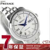 セイコー メカニカル プレザージュ クラシックコレクション ペアウォッチ SRRY001 SEIKO PRESAGE Mechanical レディース 腕時計 ホワイト