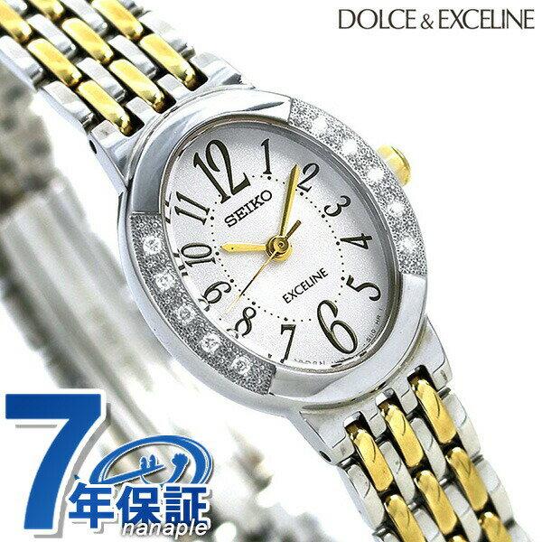 セイコー エクセリーヌ ソーラー レディース SWCQ051 SEIKO DOLCE&EXCELINE 腕時計 ホワイト×ゴールド