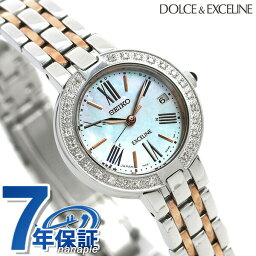 【25日当店ならさらに+29倍に3,000円割引クーポン】 セイコー ドルチェ&エク<strong>セリーヌ</strong> 電波ソーラー ダイヤモンド レディース SWCW008 SEIKO DOLCE&EXCELINE 腕時計 時計