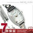 ミッシェルクラン ダイヤモンド レディース AJCK057 腕時計 MICHEL KLEIN クオーツ ホワイト×ピンクゴールド