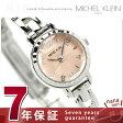 ミッシェルクラン ダイヤモンド レディース クオーツ AJCK061 MICHEL KLEIN 腕時計 ピンク
