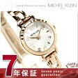 ミッシェルクラン ダイヤモンド レディース クオーツ AJCK063 MICHEL KLEIN 腕時計 シルバー×ピンクゴールド
