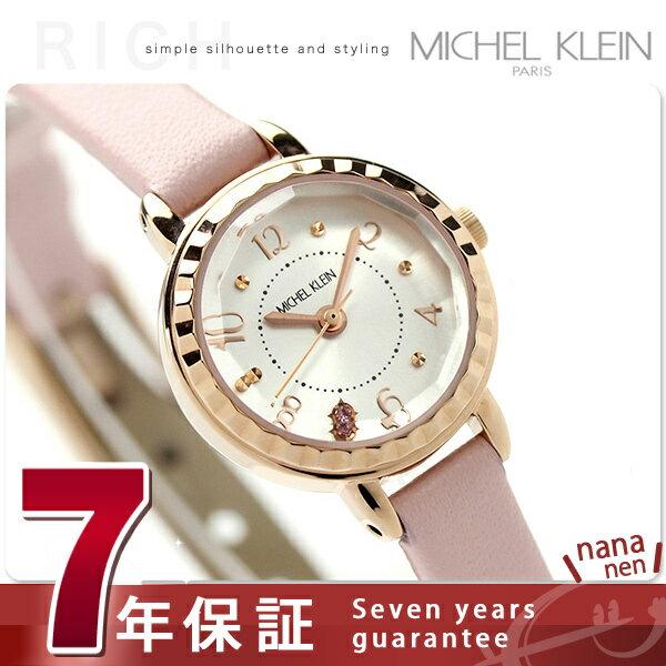 ミッシェルクラン レディース 腕時計 クオーツ AJCK074 MICHEL KLEIN シルバー×ピンク [新品][7年保証][送料無料]