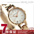 ミッシェルクラン フリルブレス レディース 腕時計 AJCK076 MICHEL KLEIN クオーツ ホワイト×ピンクゴールド