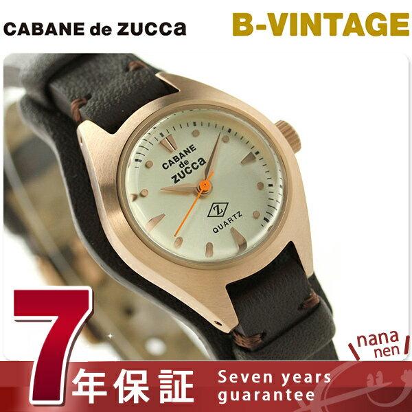 ズッカ B-ヴィンテージ S クオーツ レディース 腕時計 AJGK058 CABANE de ZUCCa シルバー×ダークブラウン [新品][7年保証][送料無料]