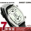 ズッカ スイートコーン デュアルタイム レディース 腕時計 AJGK060 CABANE de ZUCCa
